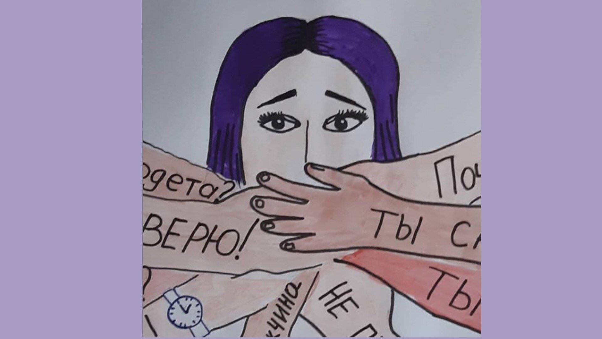 У Бішкеку скасували марш до 8 березня