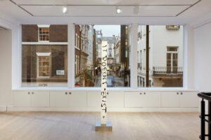 Галерея Tate скоротить викиди вуглекислого газу на 10%