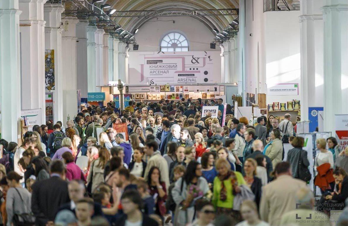Книжковий Арсенал змінив дати проведення фестивалю