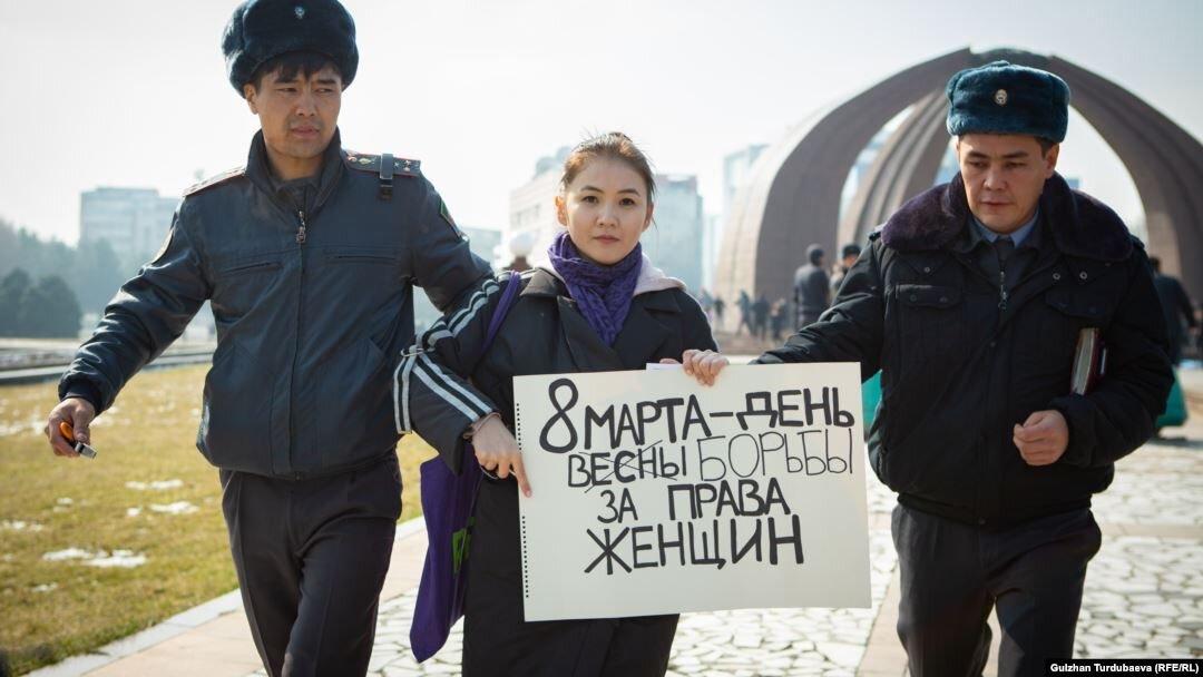 У Бішкеку заарештували учасників маршу за права жінок