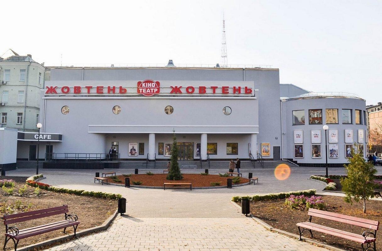 «Жовтень» назвали одним із кращих артхаус-кінотеатрів Європи