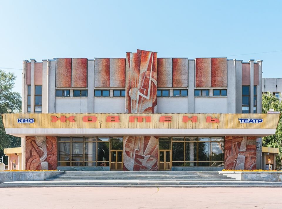 У Житомирі збережуть мозаїку кінотеатру «Жовтень»