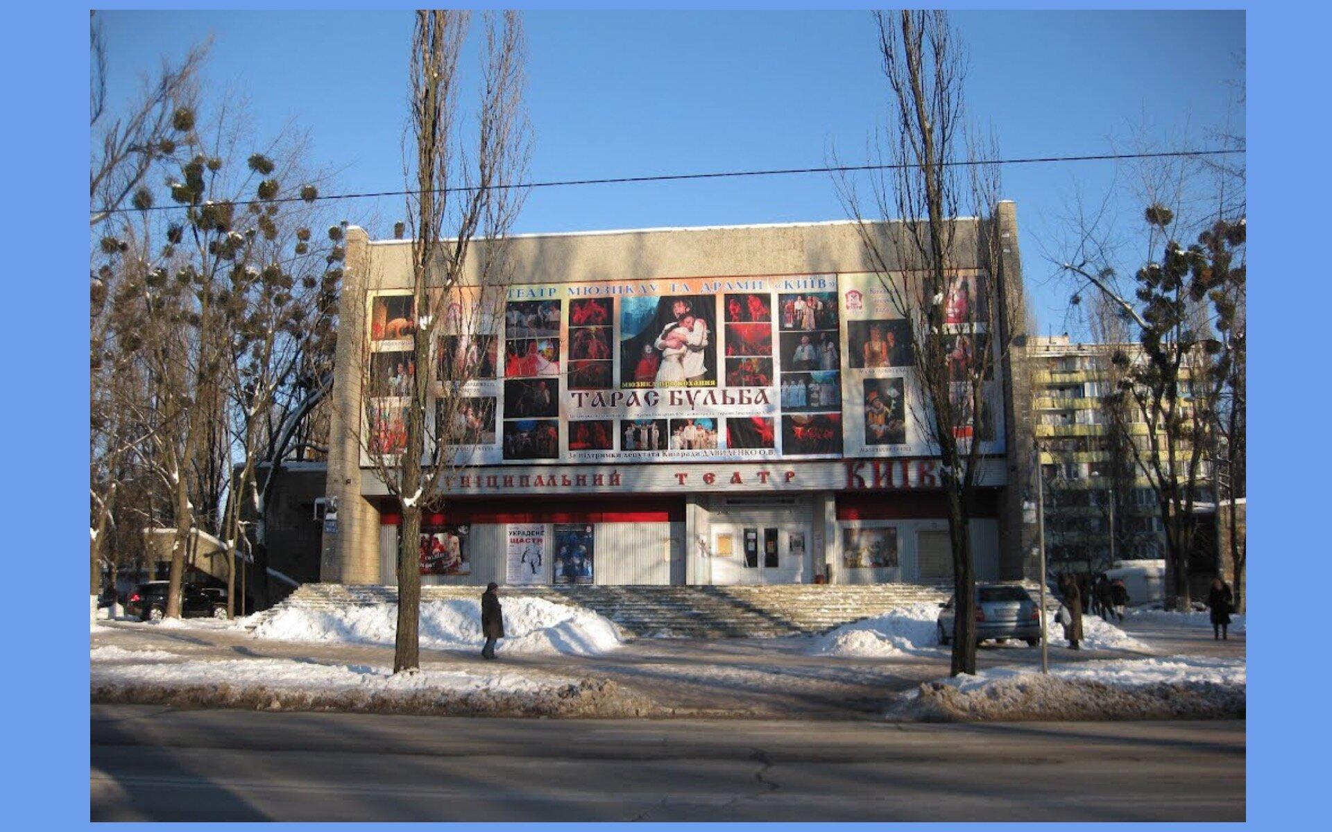 Кінотеатр «Краків» реконструюють до кінця 2020 року