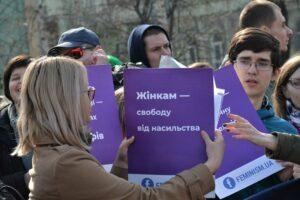 У Києві напали на учасників Маршу Жінок