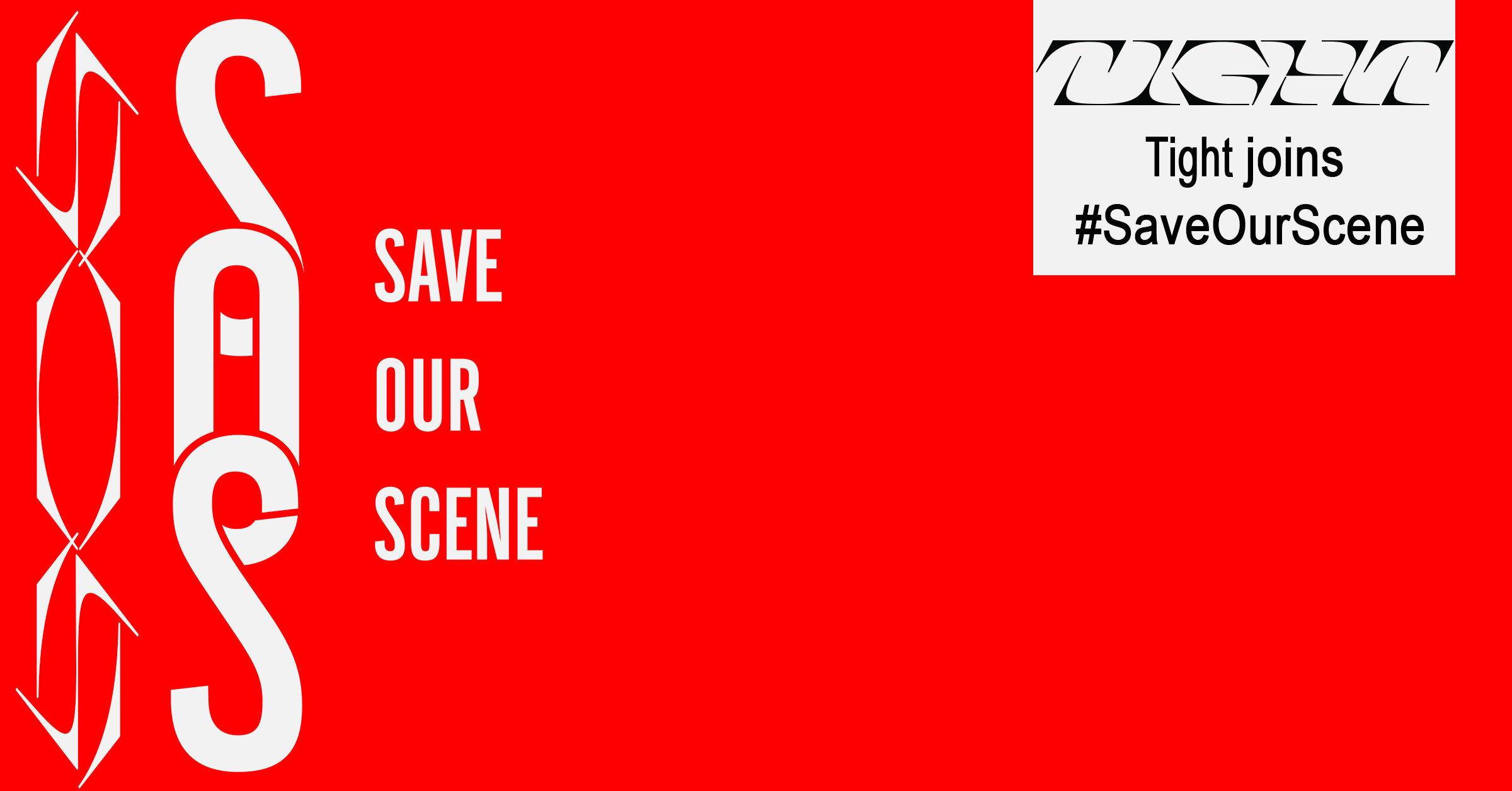 Журнал Tight приєднався до руху підтримки музикантів #SaveOurScene