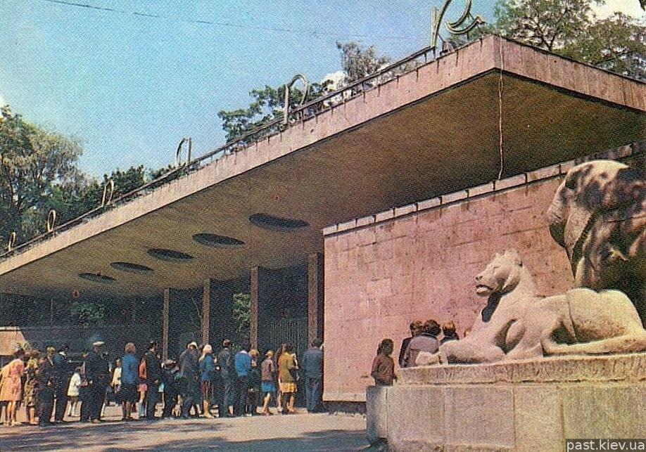Демонтують вхід до Київського зоопарку: у чому полягала його цінність?