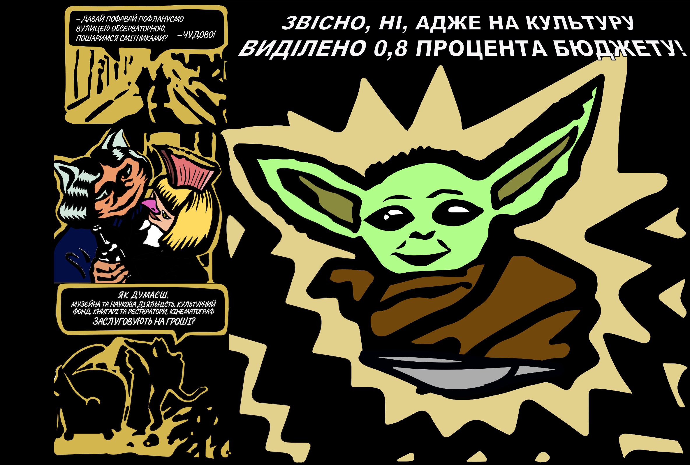 Карантинний комікс: Ксенія Гнилицька про головні події цих місяців