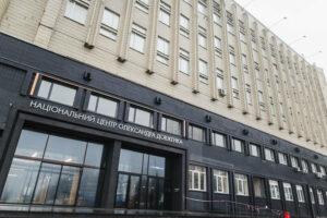 Національний центр Олександра Довженка повідомив про неплатоспроможність