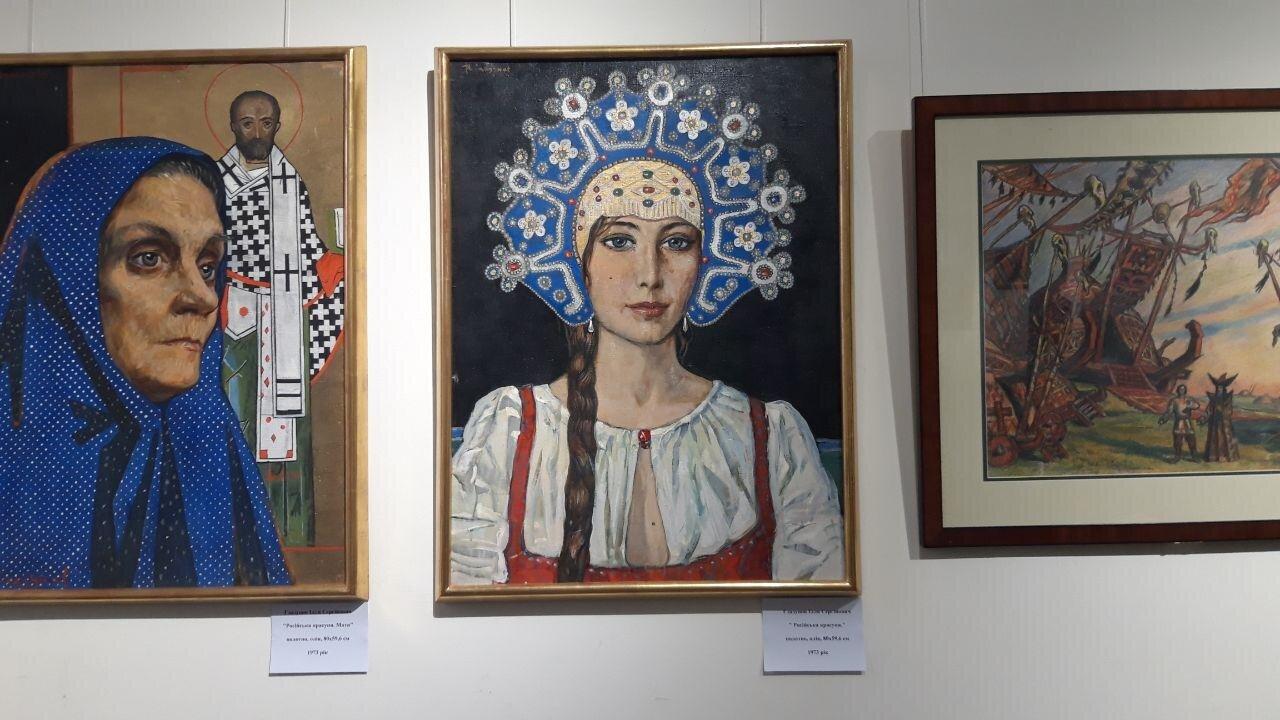 Подвійна ганьба в Музеї Івана Гончара