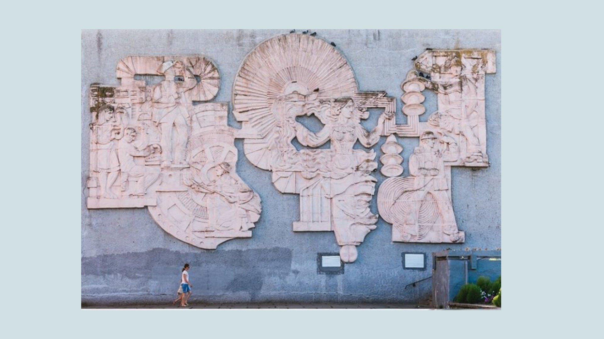В Українці знищили єдиний в місті об'єкт монументального мистецтва