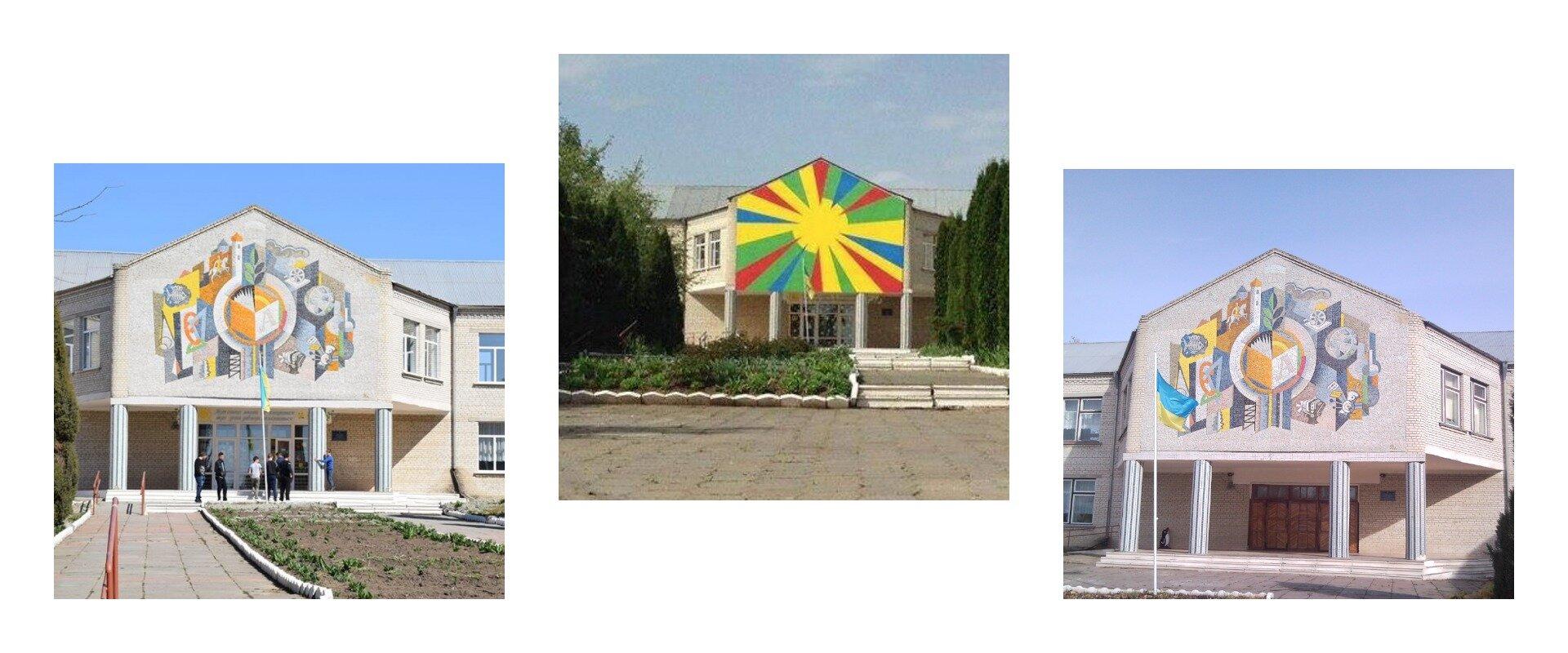 В Олександрівці знищили монументальне оздоблення школи