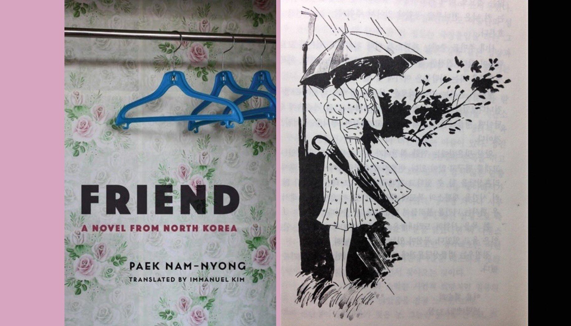 Північна Корея вперше дозволила видати роман свого автора англійською мовою