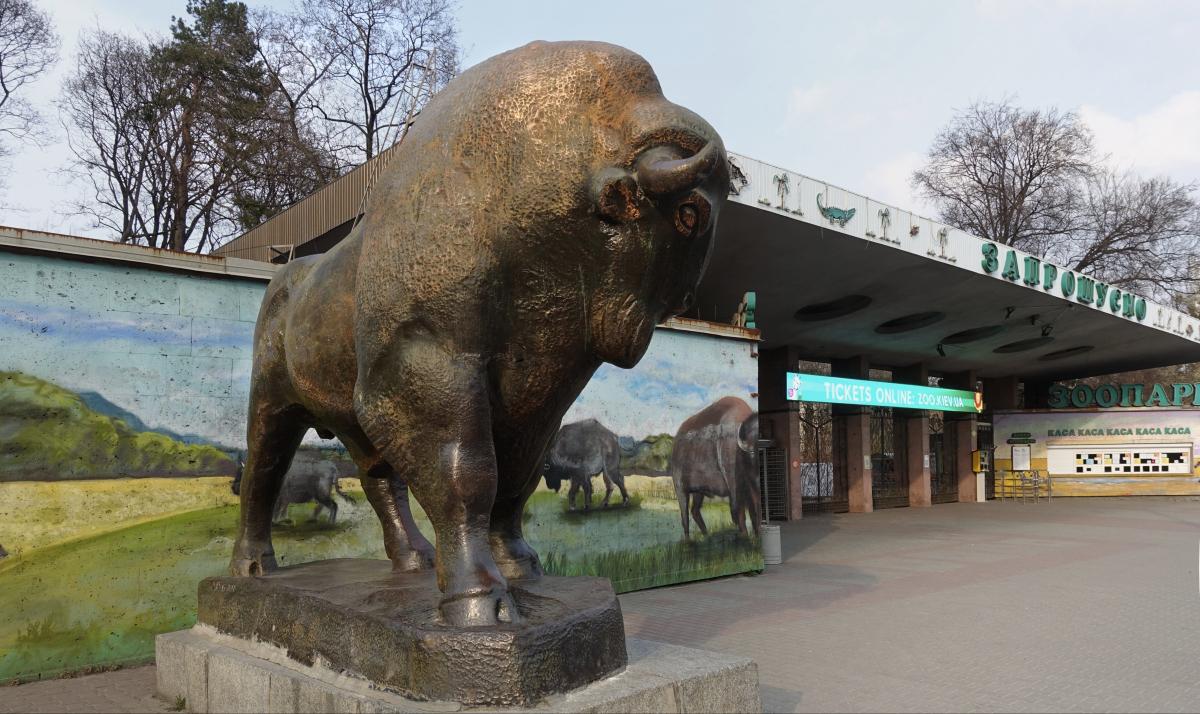 Київський зоопарк продовжить третій етап реконструкції