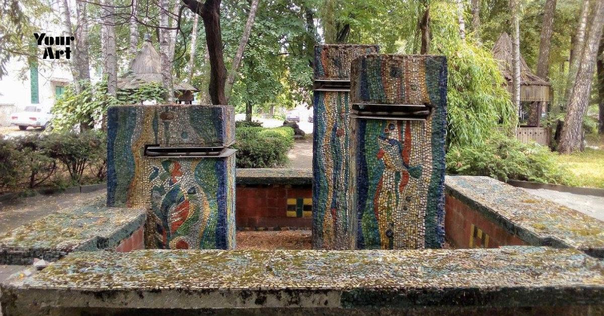 У Луцьку закликали зберігати мозаїчні панно