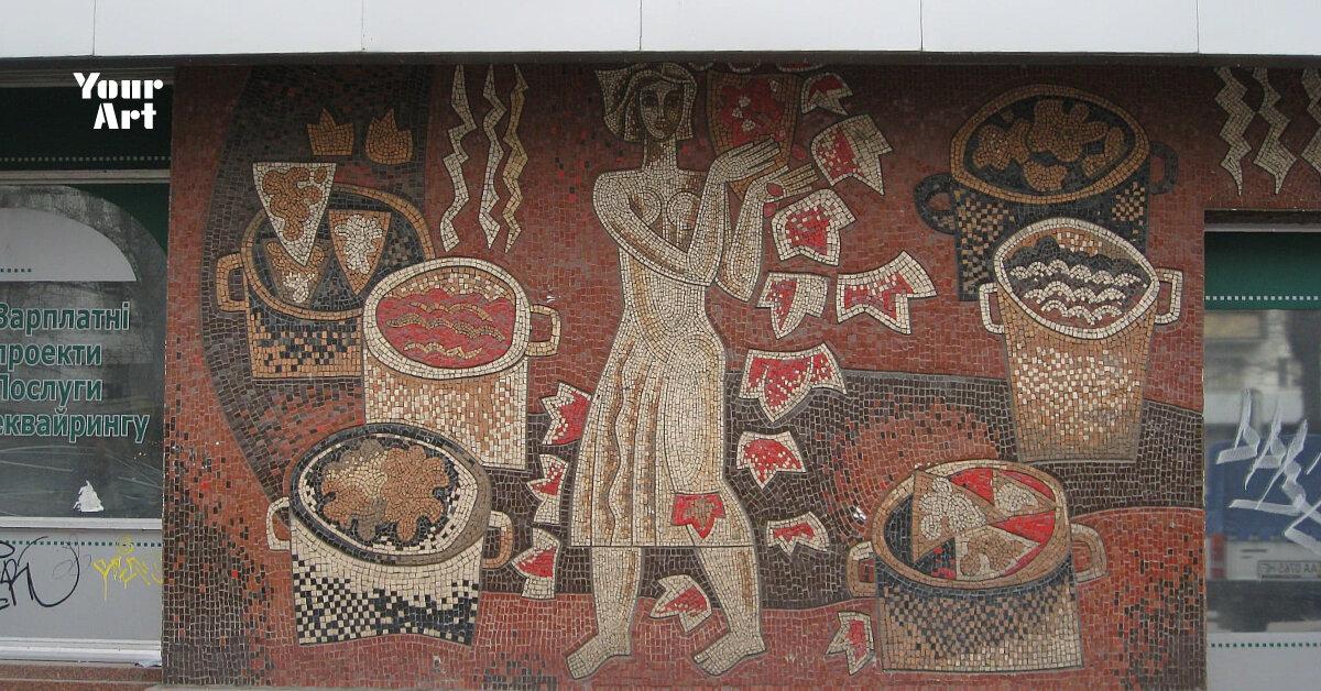 На Печерську знищили частину мозаїчного панно 60-х років