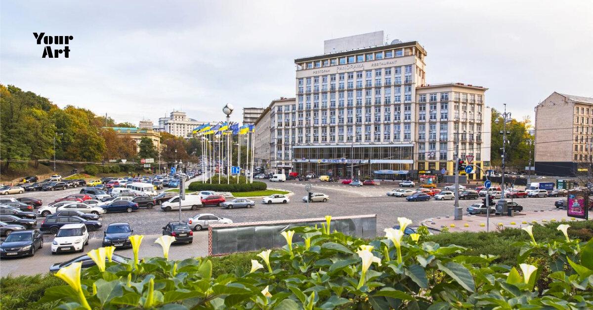 Готель «Дніпро» на Хрещатику виставили на продаж