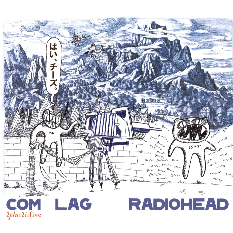 Radiohead випустили власний пазл