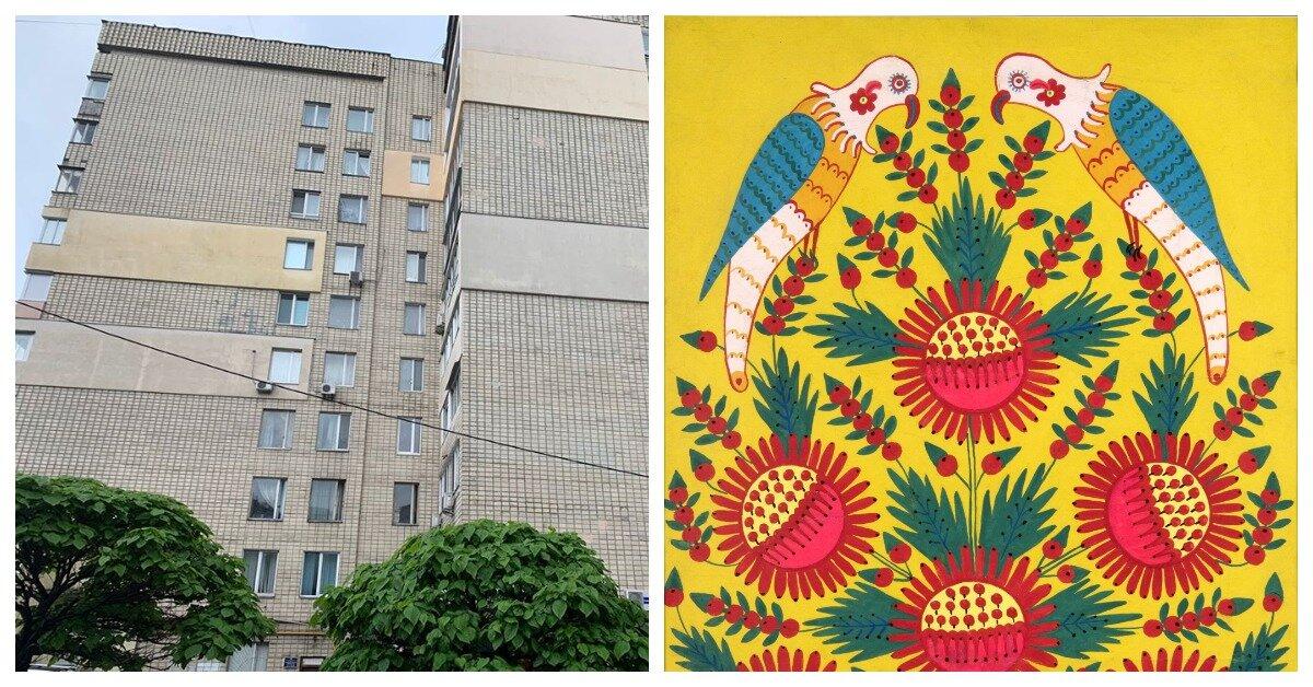 На бульварі Марії Примаченко з'являться мурал і мозаїки