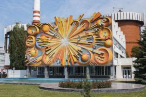 У Німеччині вийде путівник, присвячений українській мозаїці радянського періоду