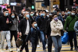 Музеї Гонконгу втретє закрились через COVID-19