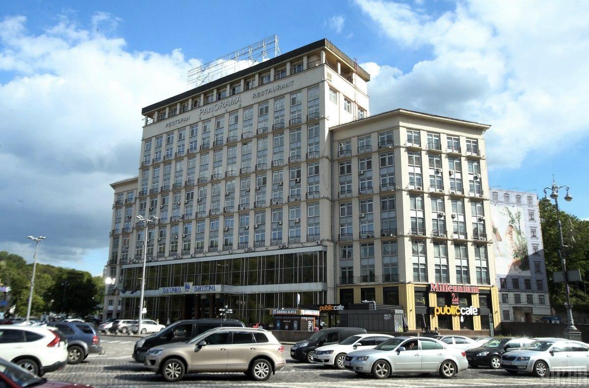Готель «Дніпро» продали за понад мільярд гривень