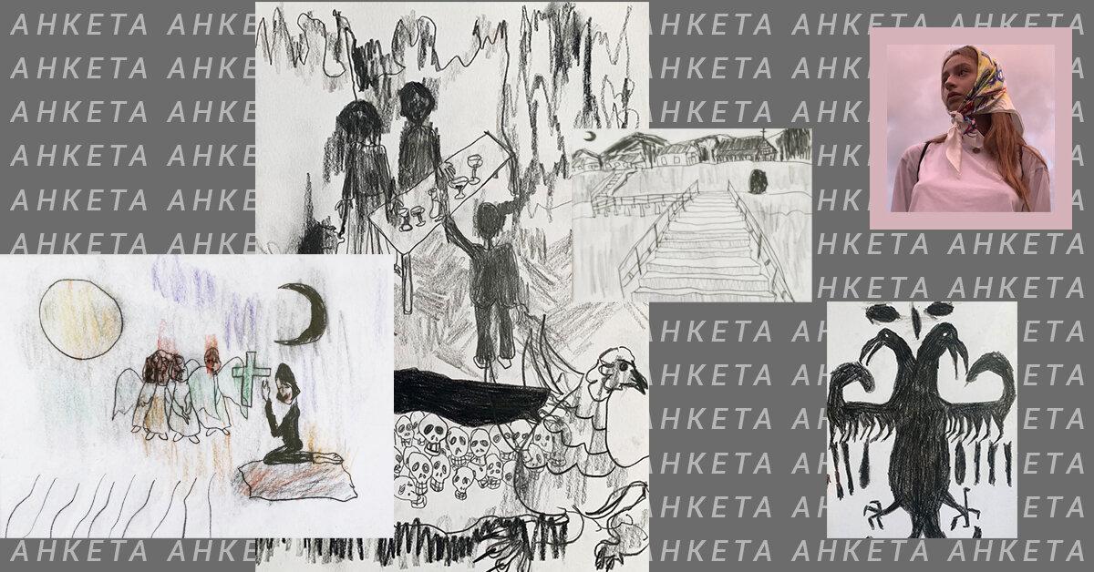 Анкета: художниця Анна-Марія Кучеренко та її «мова символів»