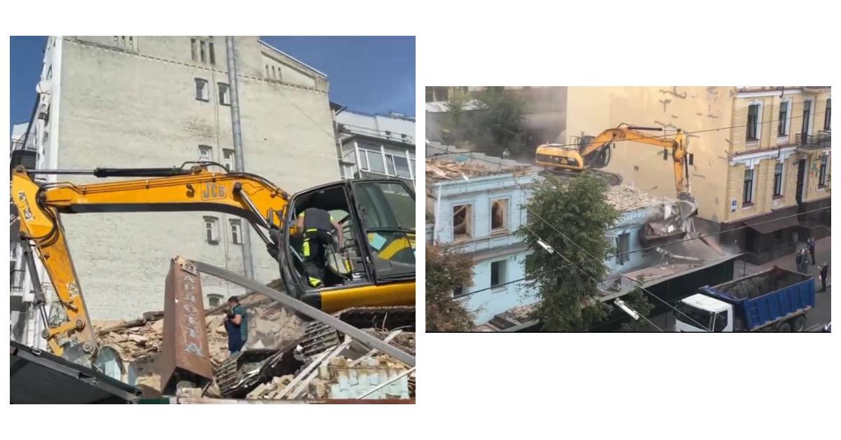 У Києві зруйнували історичну садибу
