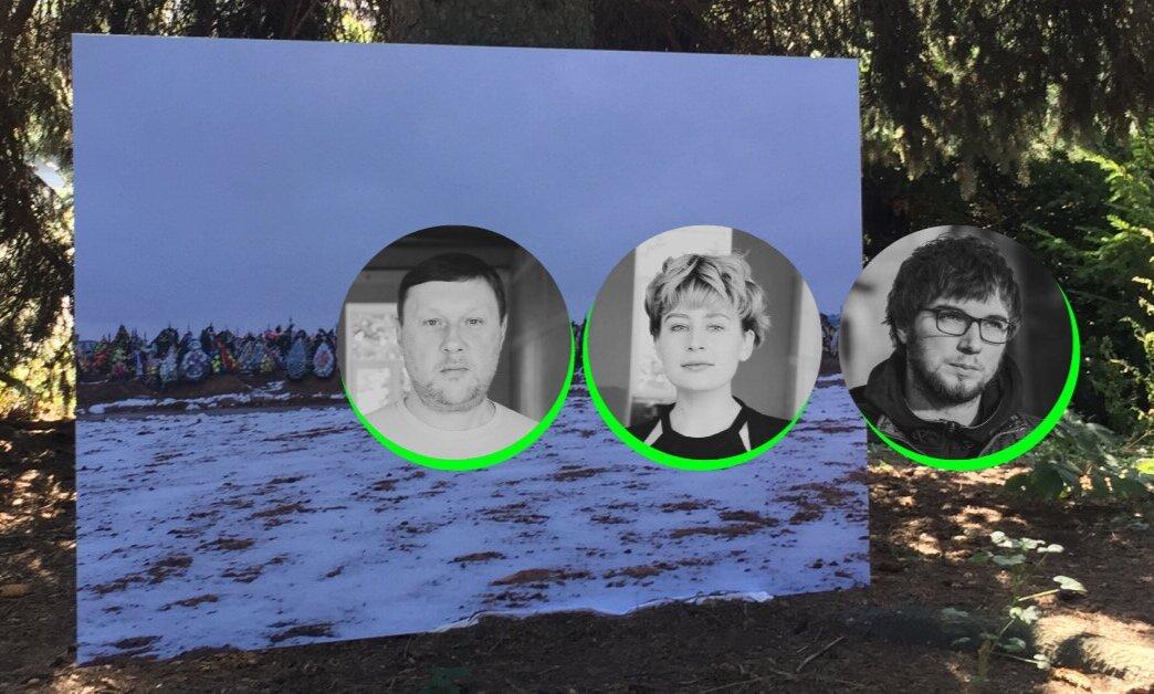 Цензура чи ні: що сталося під час Earthmate Eco Festival