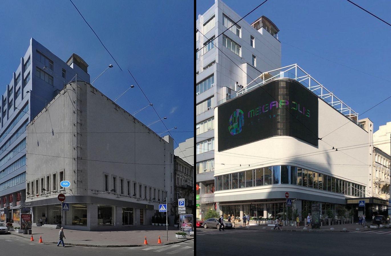 У центрі Києва зруйнували оригінальний фасад модерністської будівлі