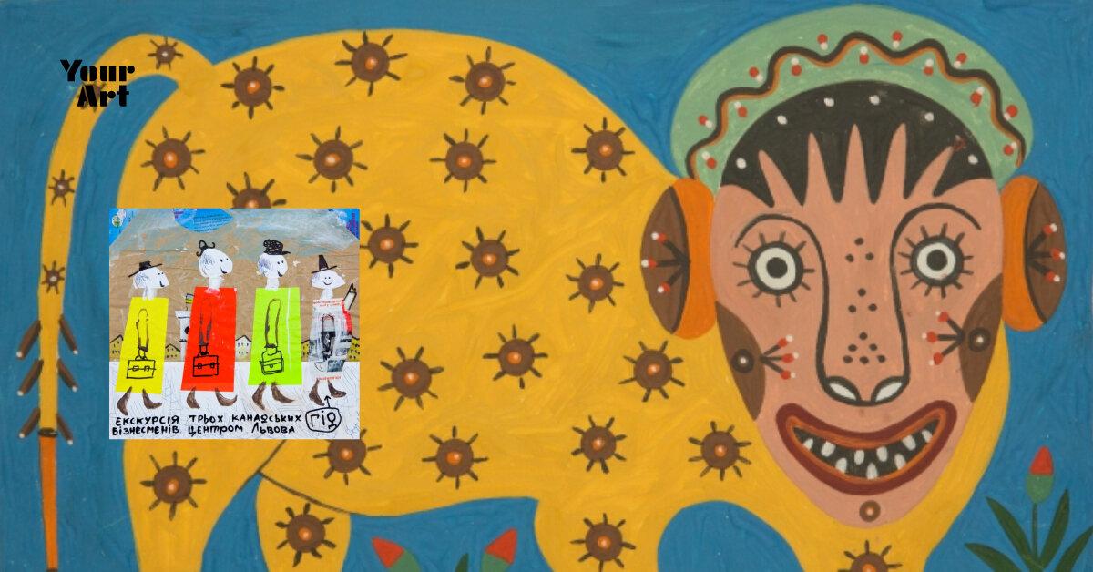 «Я Галерея» запустила проєкт «Фестиваль наївного мистецтва»