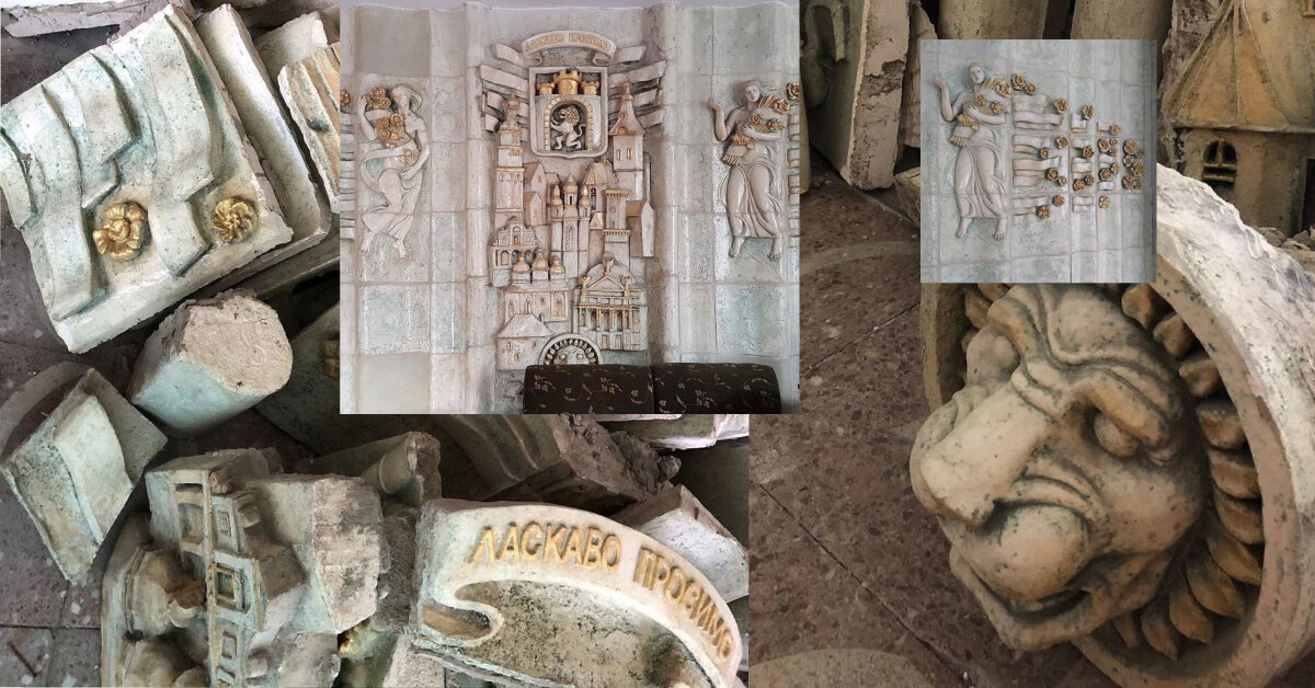 У Львові демонтували панно з готелю «Турист»