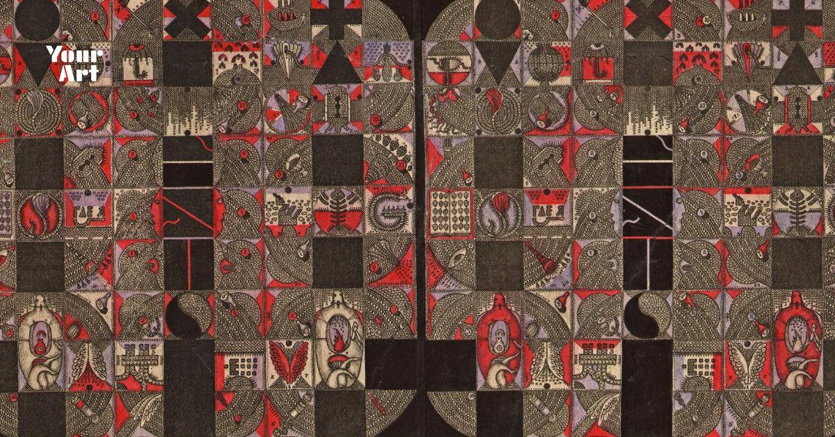 У мережі відкрили доступ до архіву львівського неофіційного мистецтва