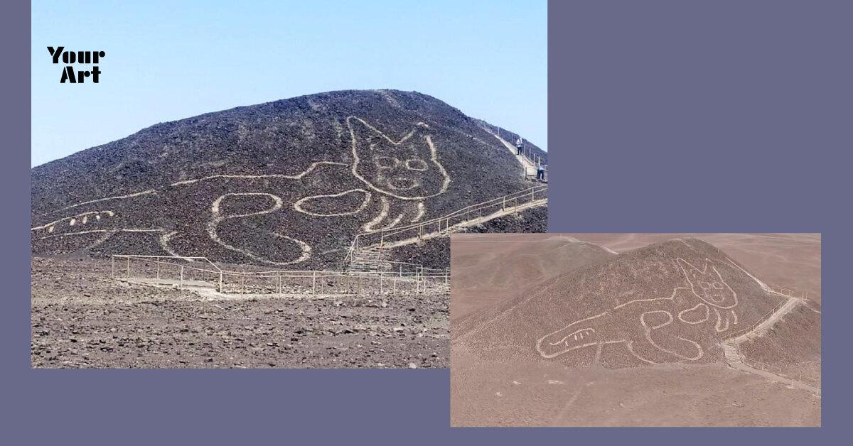 У пустелі Перу знайшли гігантське зображення кота, зроблене 2000 років тому