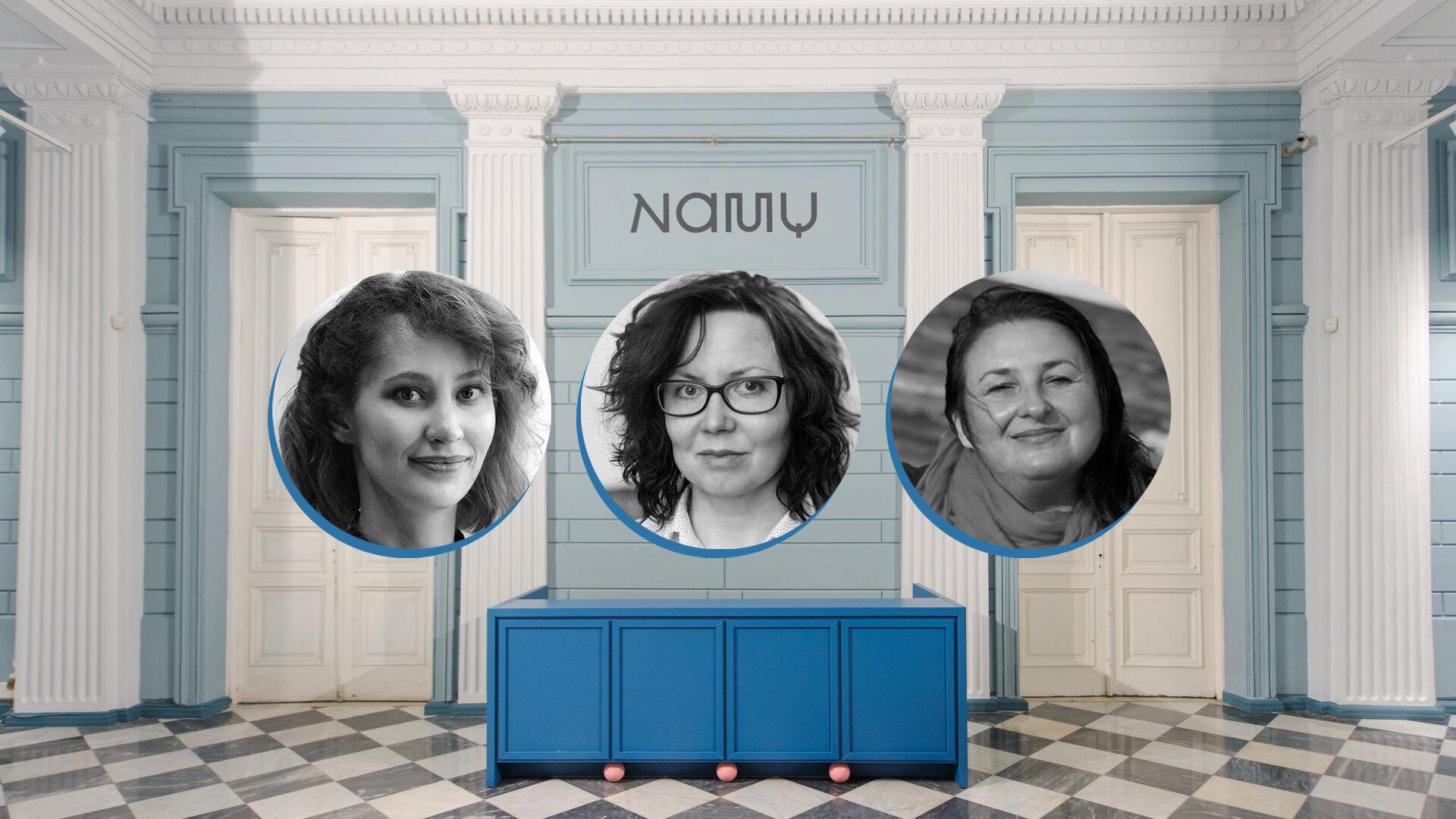Оля Балашова, Юлія Гнат і Валентина Клименко про свій досвід роботи в NAMU
