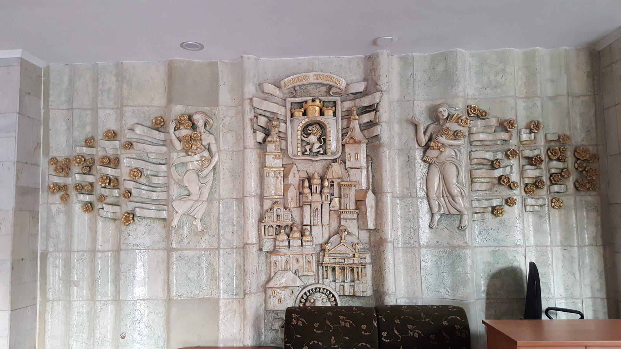 У Львові відновлять демонтоване панно
