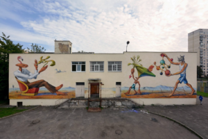 Ексучасник дуету Interesni Kazki намалював мурал на стінах школи