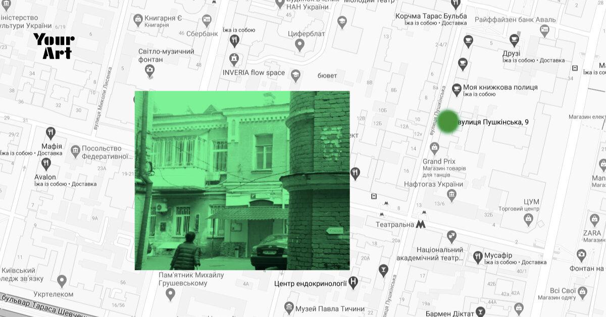 Влада Києва дозволила перебудувати стару будівлю в центрі