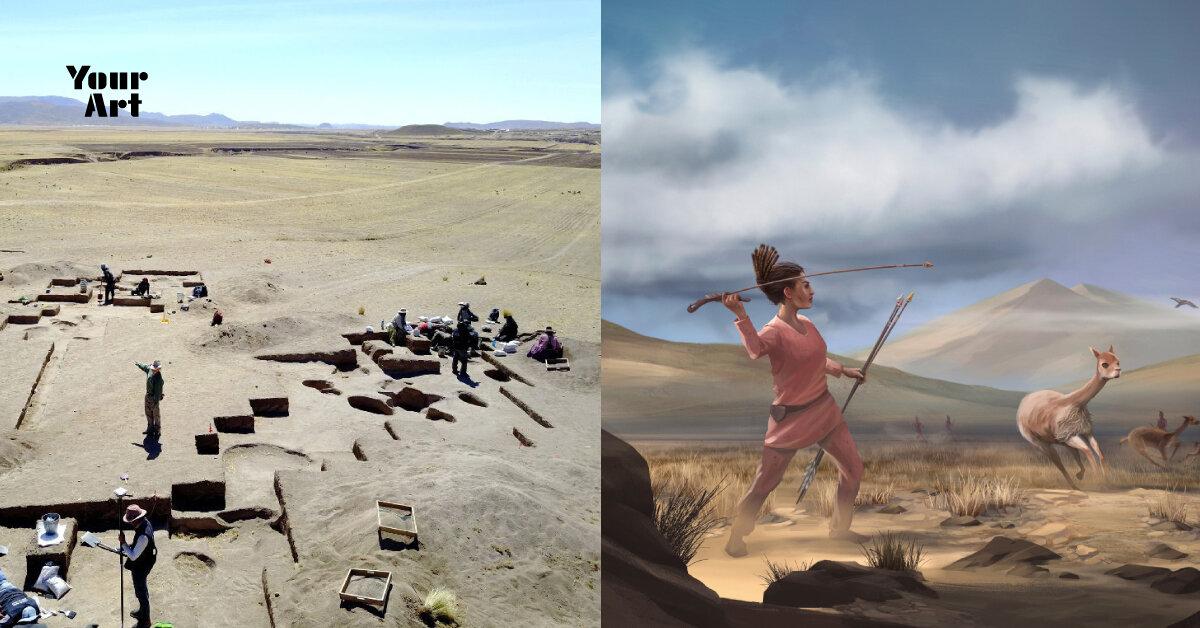 В Андах знайшли поховання полювальниці, якому вже 9 тисяч років