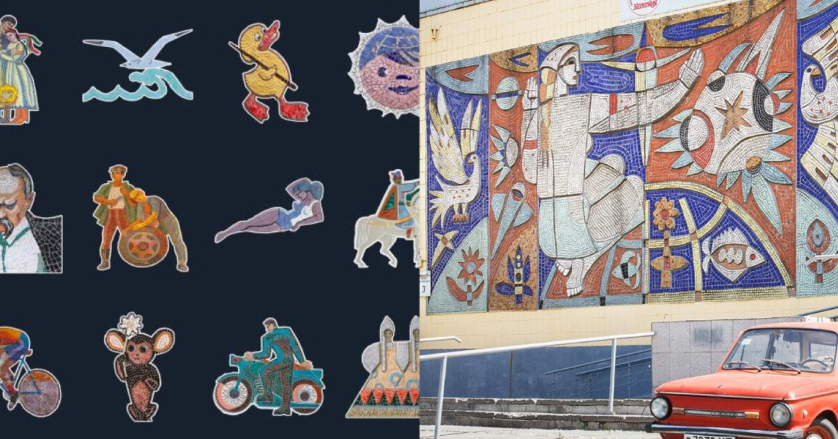 У мережі з'явилися стікери Ukrainian Mosaics