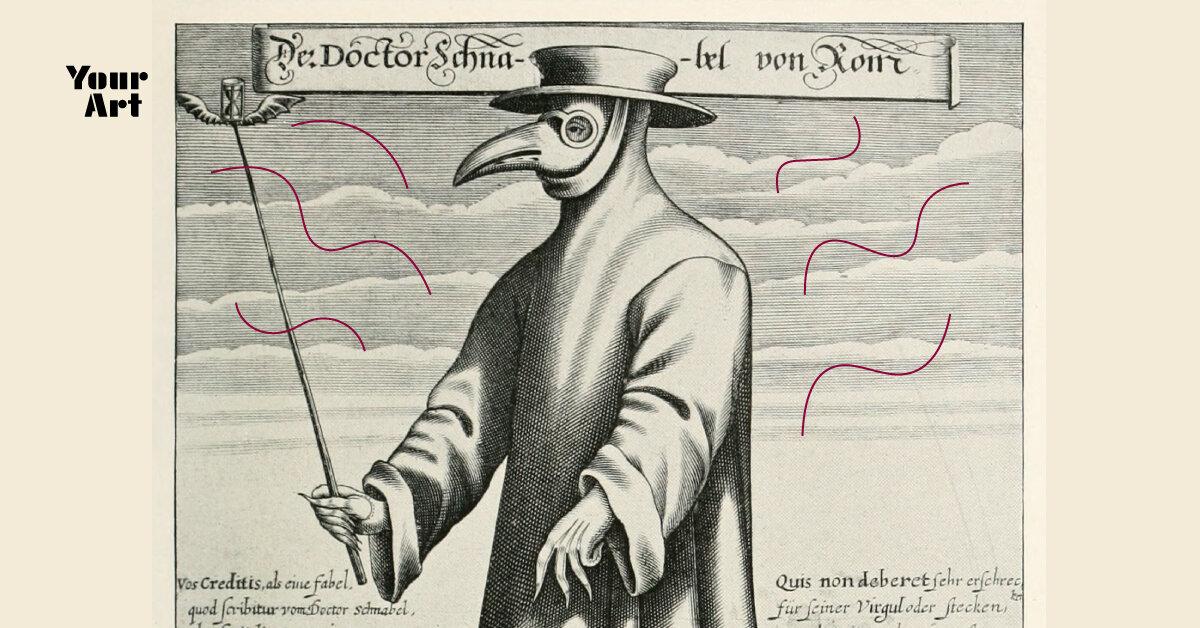 Історики відновлять запахи старої Європи