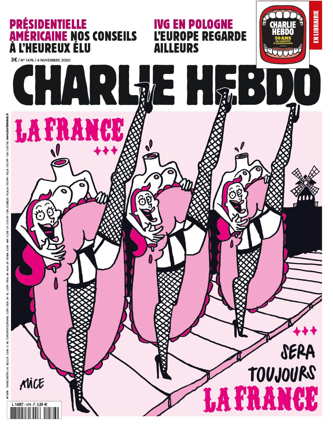 У Франції випустили нову карикатуру на тему терактів