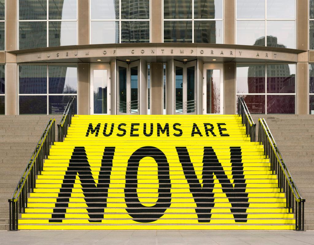 Тисячі музеїв США можуть назавжди закритися