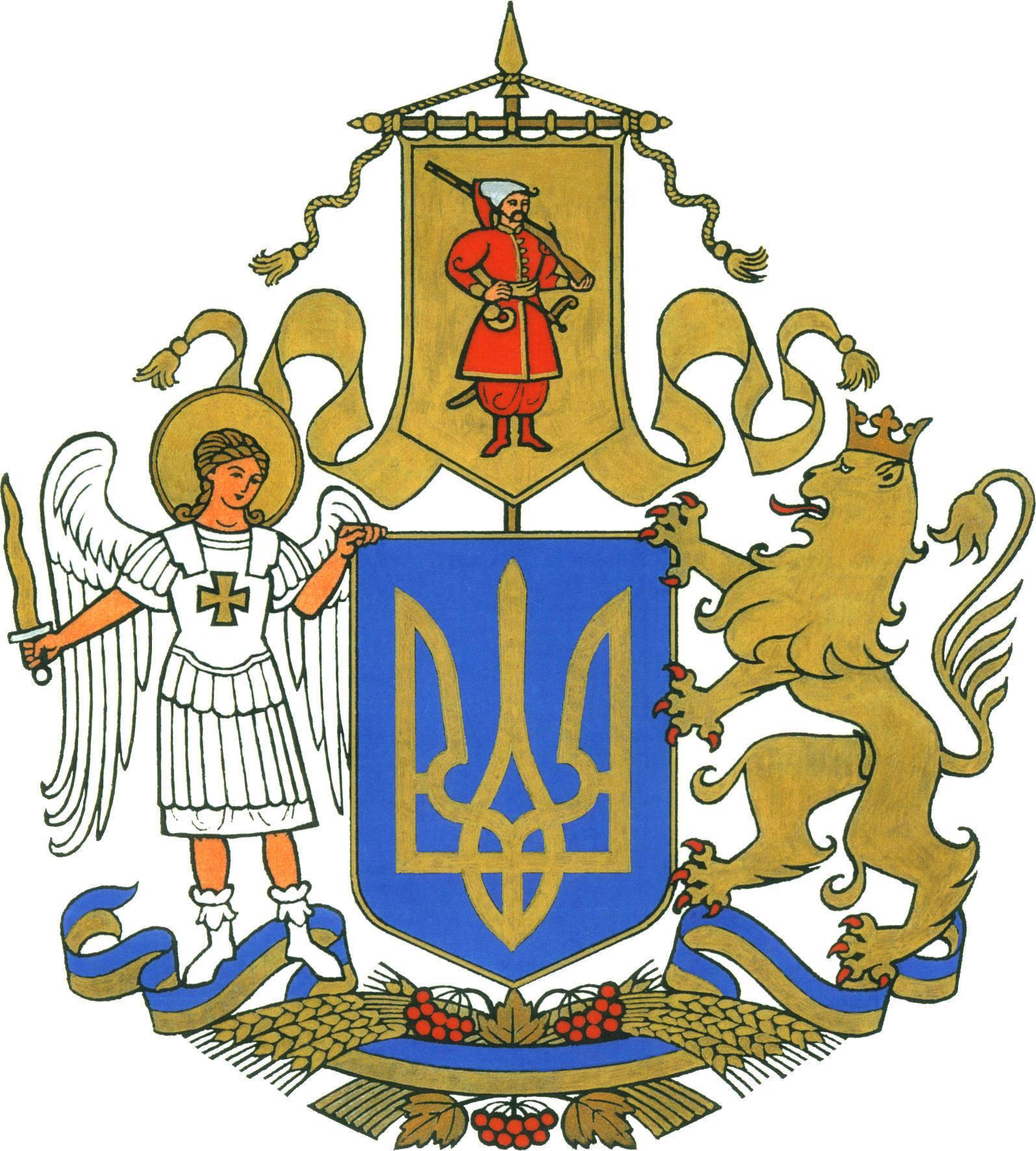 Оголосили переможця конкурсу на найкращий ескіз Державного герба
