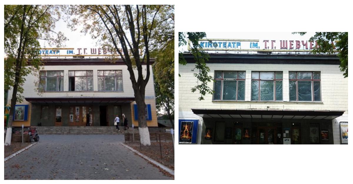 У Києві відремонтують кінотеатр імені Шевченка