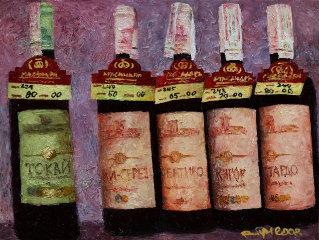 Ройтбурд. Крымские вина, 2008 - 2