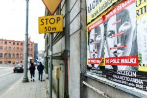 У польському місті розклеїли постери художниці Барбари Крюгер в знак протесту
