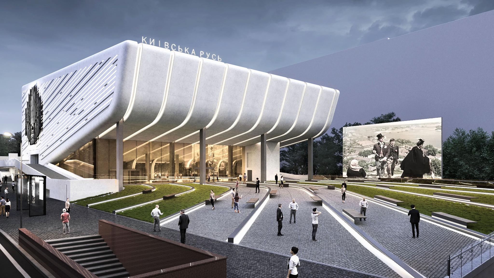 У кінотеатрі «Київська Русь» зроблять капітальний ремонт