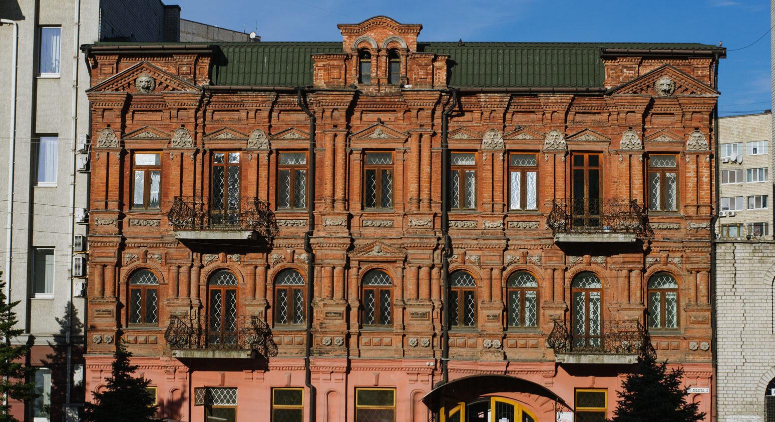 У Дніпрі затвердили обмеження для історичних будівель