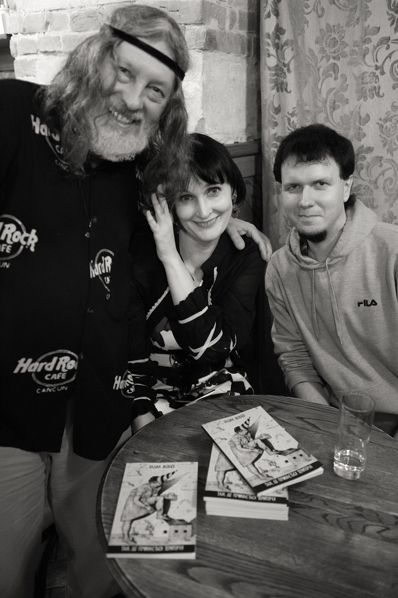 Вадим Яковле та його книга