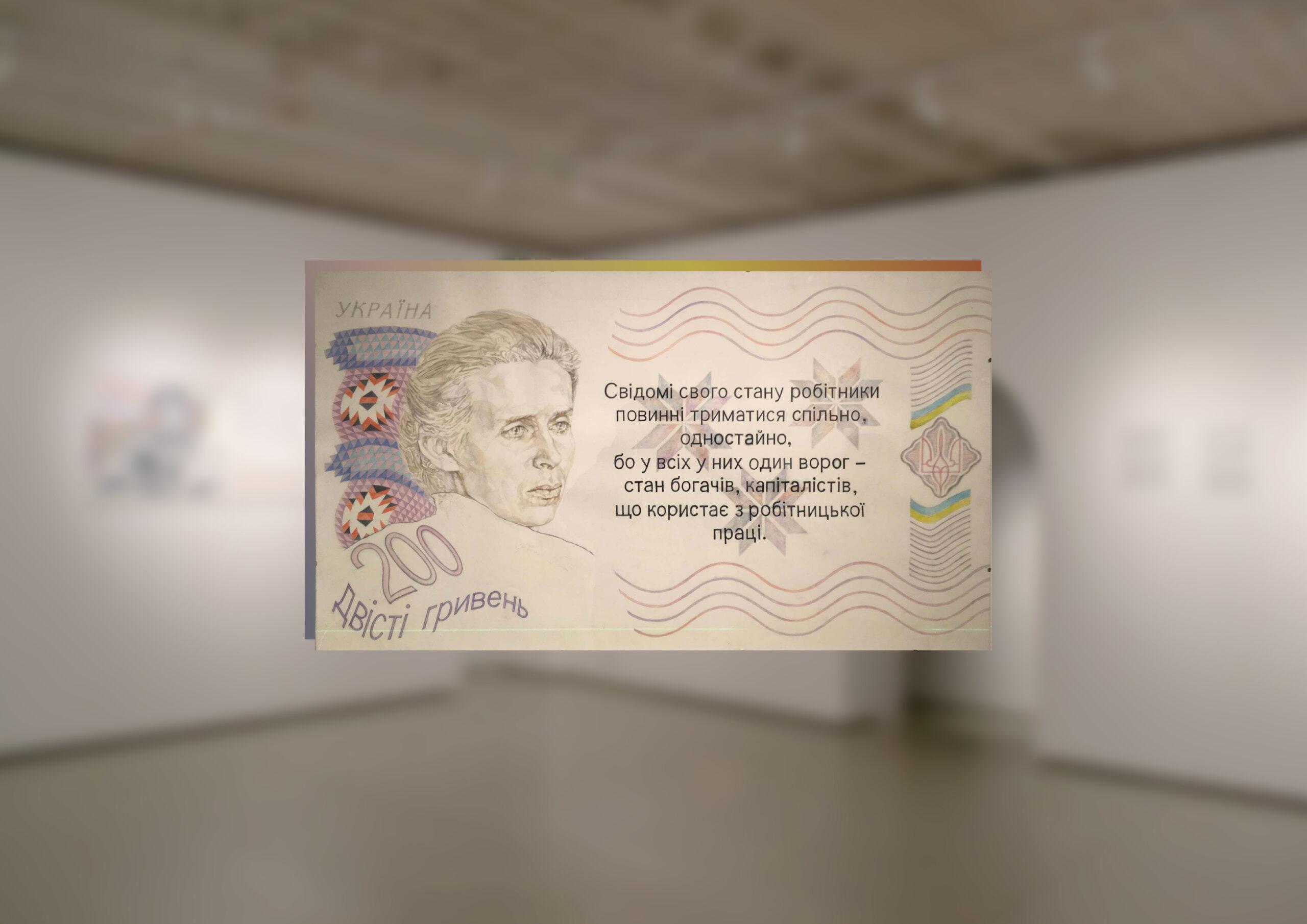 За що ми любимо Лесю Українку та Івана Франка: про виставку Давида Чичкана «Портрети, які говорять»